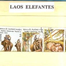 Sellos: LOTE DE SELLOS DE LAOS. ELEFANTES. Lote 206315146