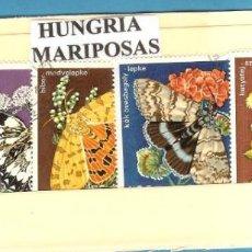 Sellos: LOTE DE SELLOS DE HUNGRIA. MARIPOSAS. Lote 206336250