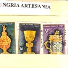 Sellos: LOTE DE SELLOS DE HUNGRIA. ARTESANÍA. Lote 206336528