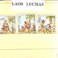 Sellos: LOTE DE SELLOS DE LAOS. LUCHAS. Lote 206359710
