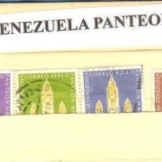 Sellos: LOTE DE SELLOS DE VENEZUELA. PANTEÓN NACIONAL. Lote 206362555