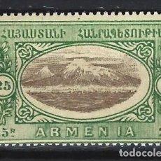 Sellos: ARMENIA 1920 - MONTE ARARAT, NO EMITIDO - SELLO NUEVO **. Lote 206433872