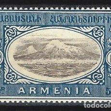 Sellos: ARMENIA 1920 - MONTE ARARAT, NO EMITIDO - SELLO NUEVO **. Lote 206433951