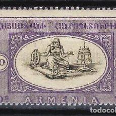 Selos: ARMENIA 1920 - ALEGORÍA, NO EMITIDO - SELLO NUEVO **. Lote 206433981