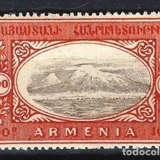 Sellos: ARMENIA 1920 - MONTE ARARAT, NO EMITIDO - SELLO NUEVO **. Lote 206434021