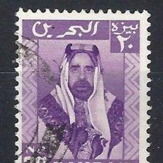 Sellos: BAHREIN 1960 - EMIR SALMAN BIN HAMED - SELLO USADO. Lote 206436837