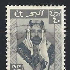 Sellos: BAHREIN 1960 - EMIR SALMAN BIN HAMED - SELLO USADO. Lote 206436977