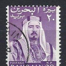 Sellos: BAHREIN 1964 - EMIR SALMAN BIN HAMED - SELLO USADO. Lote 206437090