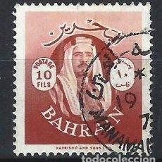 Sellos: BAHREIN 1966 - EMIR SALMAN BIN HAMED - SELLO USADO. Lote 206437222