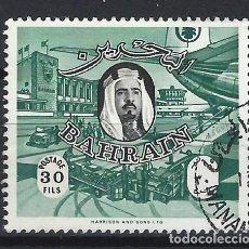 Sellos: BAHREIN 1966 - EMIR SALMAN BIN HAMED - SELLO USADO. Lote 206437302