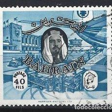 Sellos: BAHREIN 1966 - EMIR SALMAN BIN HAMED - SELLO USADO. Lote 206437346