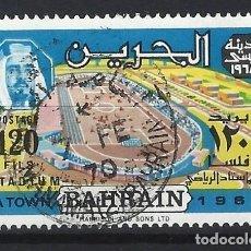 Sellos: BAHREIN 1968 - INAUGURACIÓN DE LA NUEVA CIUDAD DE ISA - SELLO USADO. Lote 206437467