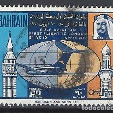 Sellos: BAHREIN 1970 - 1º ANIV. VUELO VC-10 DE DOHA A LONDRES - SELLO USADO. Lote 206437830