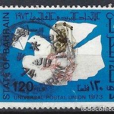 Sellos: BAHREIN 1974 - ENTRADA DE BAHREIN EN LA UPU - SELLO USADO. Lote 206438053