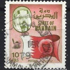 Sellos: BAHREIN 1976-88 - BANDERA Y MAPA - SELLO USADO. Lote 206438211