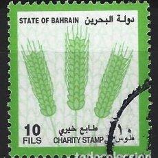 Selos: BAHREIN - SELLO DE CARIDAD - SELLO USADO. Lote 206442207