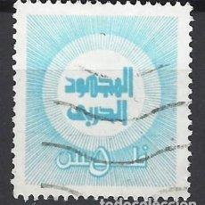 Selos: BAHREIN 1973 - SELLO DE IMPUESTO PARA REFUGIADOS DE GUERRA - SELLO USADO. Lote 206442411
