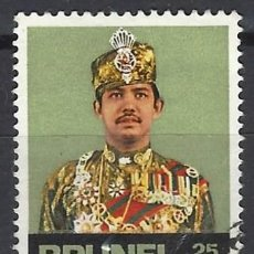 Selos: BRUNEI 1974 - SULTÁN HASSANAL BOLKIAH - SELLO USADO. Lote 206443590