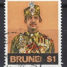Selos: BRUNEI 1974 - SULTÁN HASSANAL BOLKIAH - SELLO USADO. Lote 206443705