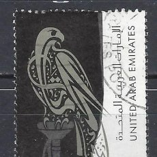 Sellos: EMIRATOS ÁRABES UNIDOS 2009 - HALCÓN - SELLO USADO. Lote 206984226