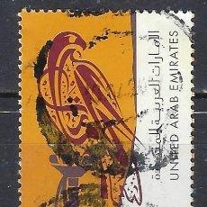 Sellos: EMIRATOS ÁRABES UNIDOS 2009 - HALCÓN - SELLO USADO. Lote 206984266