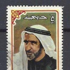 Sellos: DUBAI 1970 - EDIFICIOS E INGENIERÍA - SELLO USADO. Lote 206985092