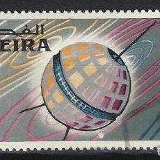 Sellos: FUJEIRA 1966 - ESPACIO, LOGROS ESPACIALES - SELLO USADO. Lote 206986366