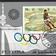 Sellos: FUJEIRA 1971 - HB JJOO DE MUNICH - HOJA MATASELLADA. Lote 206987252