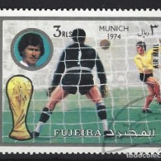 Sellos: FUJEIRA 1972 - CAMPEONATO DEL MUNDO DE FÚTBOL, ALEMANIA - SELLO USADO. Lote 206987331