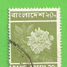 Sellos: BANGLADESH - MICHEL 26 - YVERT 31 - MOTIVOS NACIONALES - HIBISCO. (1973).. Lote 207210057