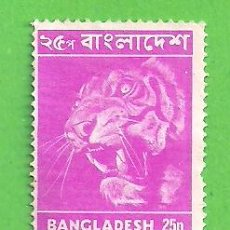 Sellos: BANGLADESH - MICHEL 27 - YVERT 32 - MOTIVOS NACIONALES - TIGRE. (1973).. Lote 207210406
