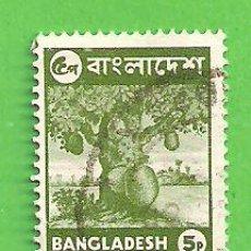Sellos: BANGLADESH - MICHEL 59 - YVERT 64 - MOTIVOS NACIONALES - ÁRBOL DE JACA. (1976).. Lote 207211167