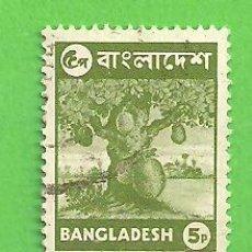 Sellos: BANGLADESH - MICHEL 59 - YVERT 64 - MOTIVOS NACIONALES - ÁRBOL DE JACA. (1976).. Lote 207211501