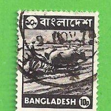 Sellos: BANGLADESH - MICHEL 60 - YVERT 75 - MOTIVOS NACIONALES - AGRICULTURA. (1976).. Lote 207212112