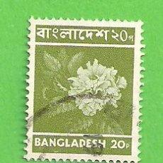 Sellos: BANGLADESH - MICHEL 61 - YVERT 65 - MOTIVOS NACIONALES - HIBISCO. (1976).. Lote 207212418