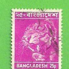 Sellos: BANGLADESH - MICHEL 62 - YVERT 66 - MOTIVOS NACIONALES - TIGRE. (1976).. Lote 207212810