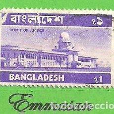 Sellos: BANGLADESH - MICHEL 67 - YVERT 67 - MOTIVOS NACIONALES - CORTE DE JUSTICIA. (1976).. Lote 207214717