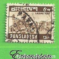 Sellos: BANGLADESH - MICHEL 121 - YVERT 128 - MOTIVOS NACIONALES - FUERTE LALBAG. (1979).. Lote 207216360
