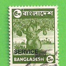 Sellos: BANGLADESH - MICHEL D12 - YVERT S12 - MOTIVOS NACIONALES - ÁRBOL DE JACA. (1976). CON SOBRECARGA.. Lote 207219712