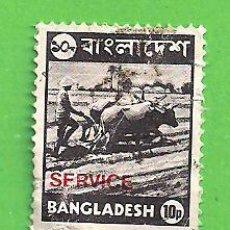 Sellos: BANGLADESH - MICHEL D13 - YVERT S13 - MOTIVOS NACIONALES - AGRICULTURA. (1976). CON SOBRECARGA.. Lote 207220535