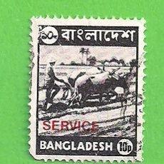 Sellos: BANGLADESH - MICHEL D13 - YVERT S13 - MOTIVOS NACIONALES - AGRICULTURA. (1976). CON SOBRECARGA.. Lote 207220751