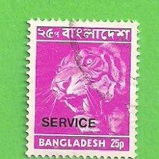 Sellos: BANGLADESH - MICHEL D15 - YVERT S15 - MOTIVOS NACIONALES - TIGRE. (1976). CON SOBRECARGA.. Lote 207221126