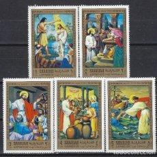 Sellos: SHARJAH 1971 - LA VIDA DE JESÚS, S.COMPLETA - SELLOS NUEVOS **. Lote 207357628