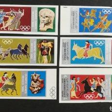 Selos: YEMEN, (SIN DENTAR) OLIMPIADAS DE MEJICO 1968 MNH (FOTOGRAFÍA ESTÁNDAR). Lote 207432622