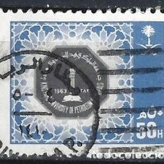 Selos: ARABIA SAUDITA 1990 - UNIVERSIDADES ÁRABES, REY FAHD, DHAHRAN - SELLO USADO. Lote 207529062