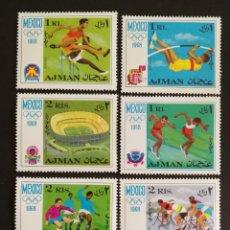 Sellos: EMIRATOS ÁRABES, OLIMPIADAS DE MEJICO 1968 MNH (FOTOGRAFÍA REAL). Lote 207634347