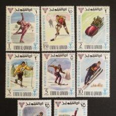 Sellos: EMIRATOS ÁRABES, GRENOBLE 1968 MNH (FOTOGRAFÍA ESTÁNDAR). Lote 207634785