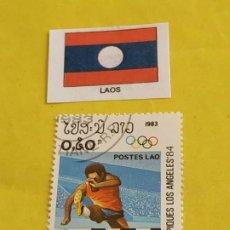 Sellos: LAOS A9. Lote 207737652