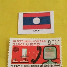 Sellos: LAOS B3. Lote 207739101