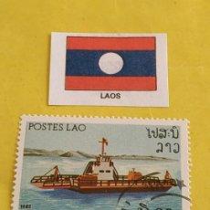 Sellos: LAOS H2. Lote 207780157